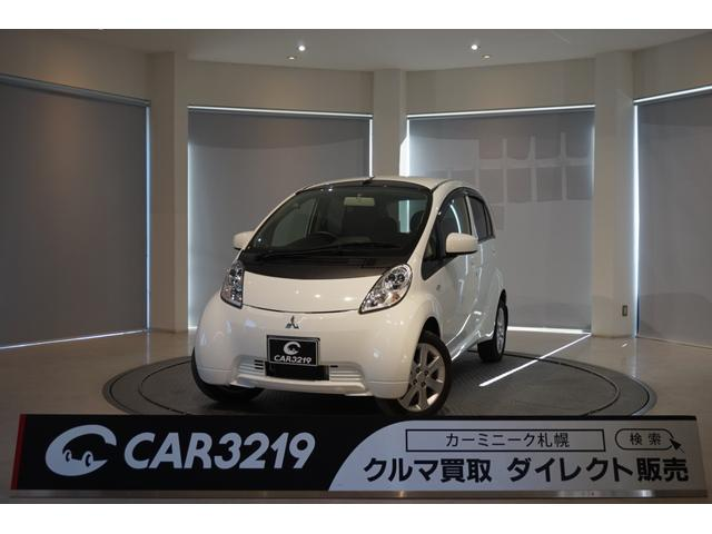 「三菱」「アイミーブ」「コンパクトカー」「北海道」の中古車