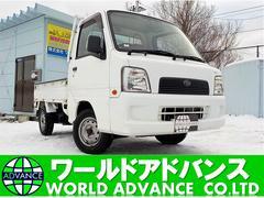 サンバートラック660TC 三方開 4WD 5MT 自社保証付き