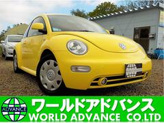 VW ニュービートル2.0 ベースグレード 自社保証付き