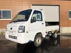 サンバートラック4WD ターボ