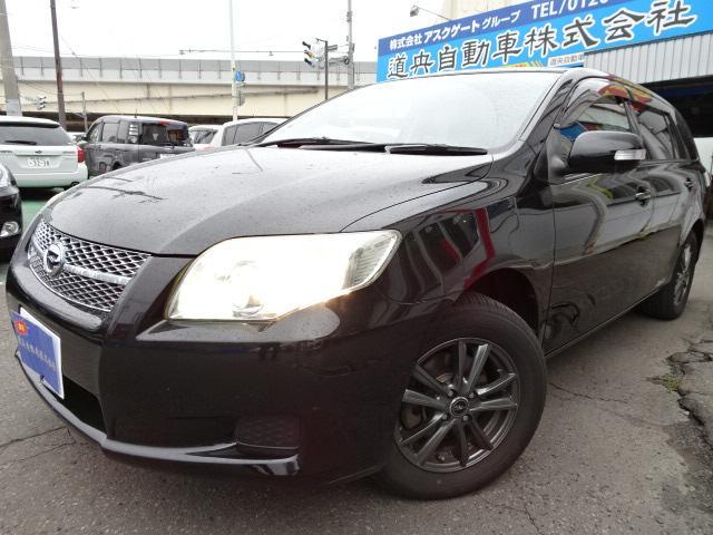 トヨタ 1.8S 4WD キセノン スマートキー