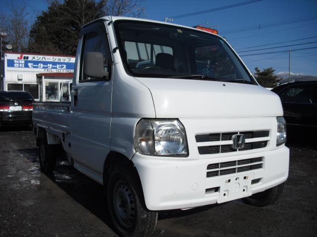 「ホンダ」「アクティトラック」「トラック」「北海道」の中古車