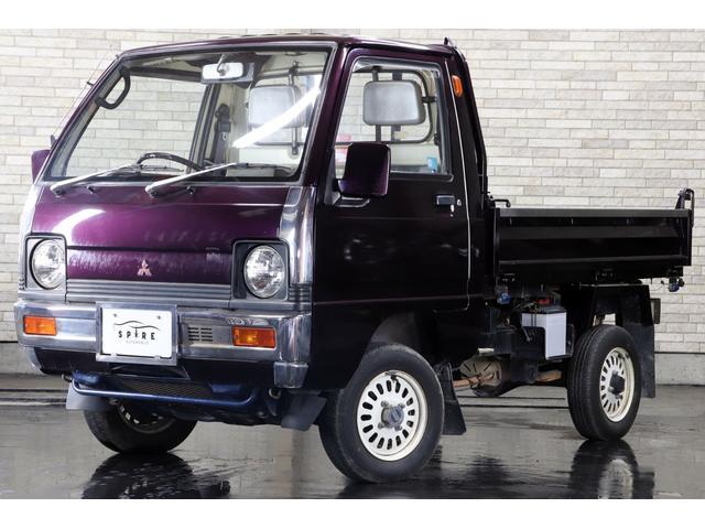 三菱 ダンプ 4WD 本州仕入 丸目 ムラサキオールペン
