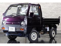 ミニキャブトラックダンプ 4WD 本州仕入 丸目 ムラサキオールペン