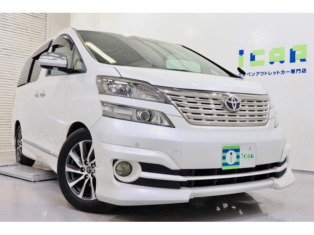 トヨタ 3.5VLエディション HDDナビ地デジ 後席モニタ 寒冷地