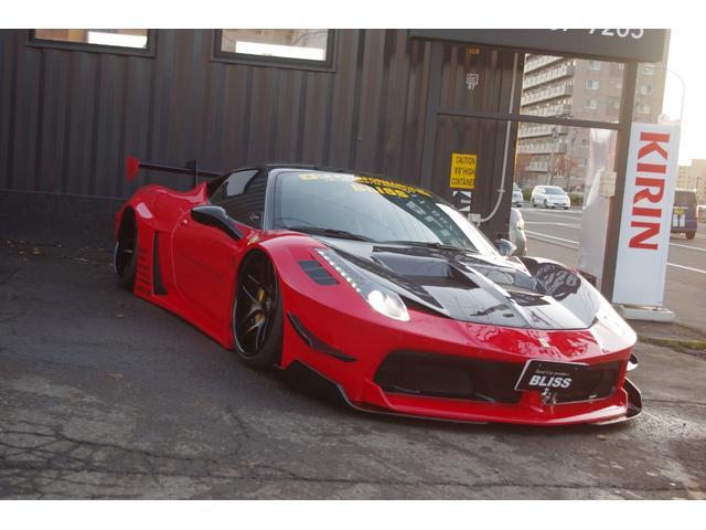 「フェラーリ」「458イタリア」「クーペ」「北海道」の中古車