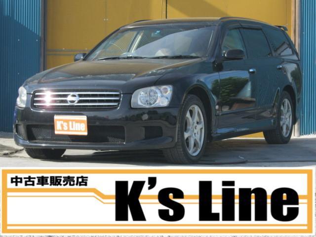 日産 250t RX 4WD 冬タイヤ