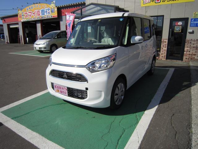 三菱 G セーフティパッケージ4WD
