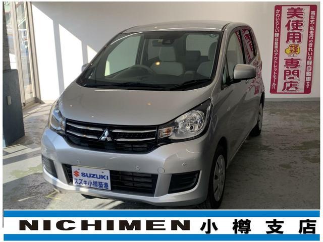 三菱 M e-アシスト ナビ 4WD