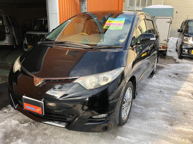 トヨタ 2.4アエラス Gエディション 4WD