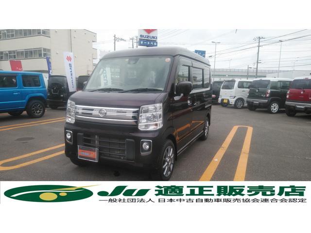 日産 E ハイルーフ 4WD・エマージェンシーブレーキ・純正ナビ