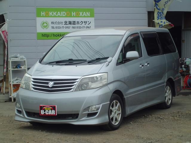 トヨタ AS リミテッド4WD