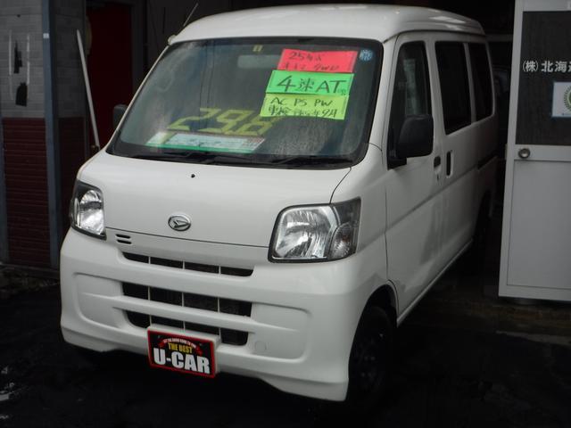 ダイハツ DX・4WD・4速オートマ車検2年付コミコミ!
