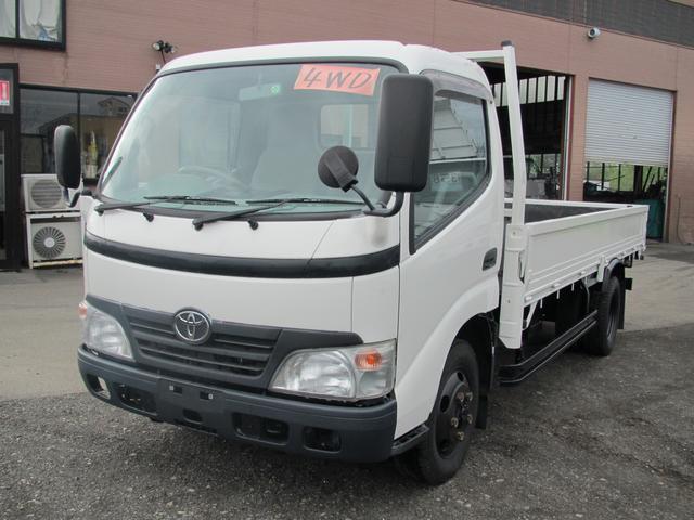 トヨタ ダイナトラック 2tロング平 4WD