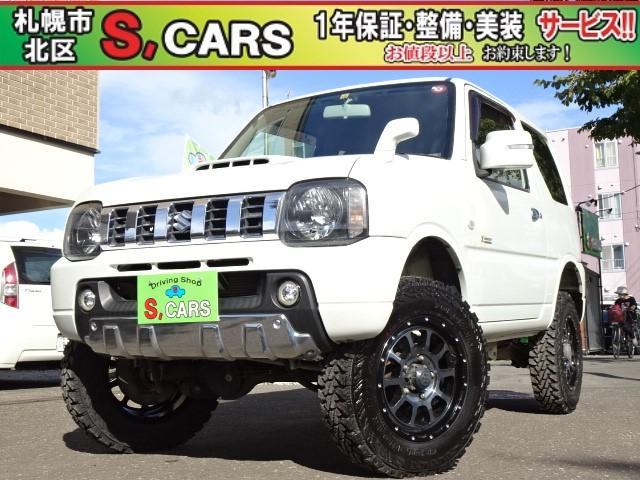 スズキ クロスアドベンチャー 4WD 3インチリフトUP 本州仕入 5MT 新品マッドタイヤ 新品ホイール