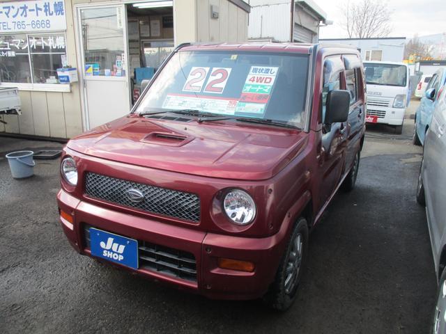 「ダイハツ」「ネイキッド」「コンパクトカー」「北海道」の中古車
