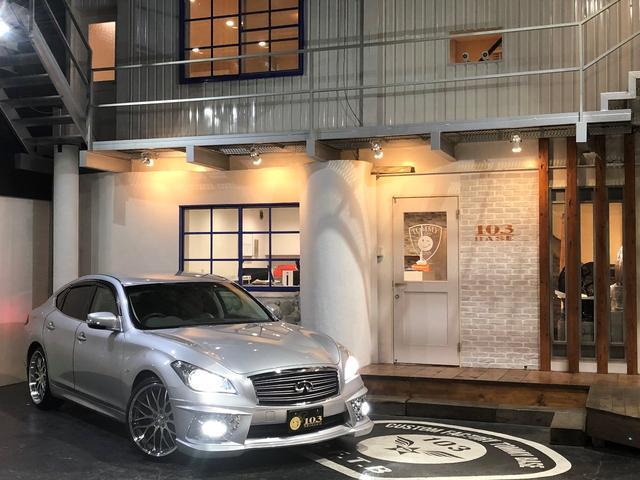日産 370GT FOUR/新品21インチ/ローダウン/本革シート