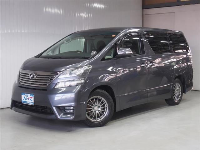 トヨタ Z プラチナムセレクション