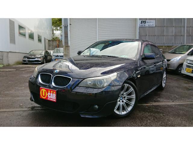 BMW コ・ミ・コ・ミ/試乗歓迎