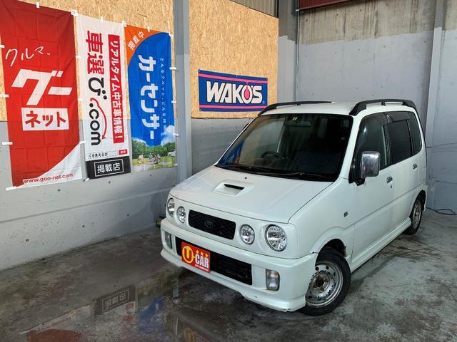 ダイハツ 4WD/ゲンジョウハンバイ/コ・ミ・コ・ミ