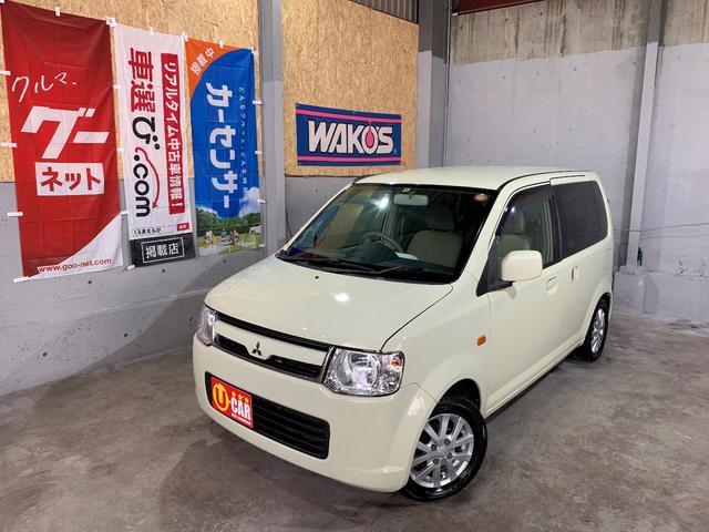 三菱 GS/4WD/助手席サイドリフトシート付福祉車両