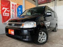 ステップワゴンG/4WD