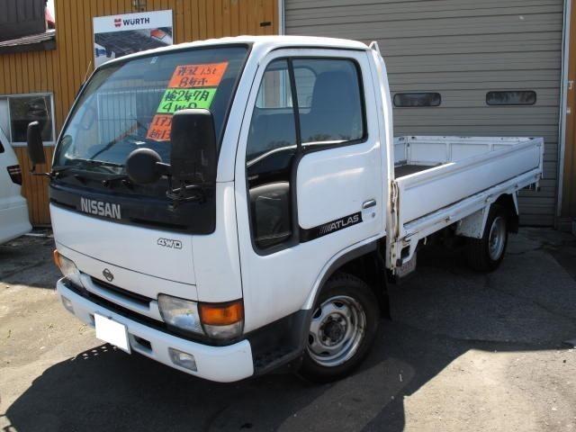 日産 ディーゼル1.5t 4ナンバー 5MT・4WD