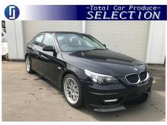 BMW525iハイライン エナジーエアロ 黒革Pシート サンルーフ