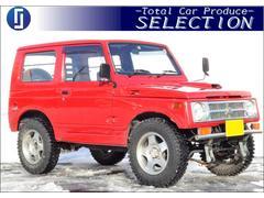 ジムニー660 ワイルドウインド リミテッド 4WD リフトアップ