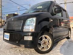ワゴンRFT−S LTD 4WD 4速ターボ 夏冬タイヤ付き 買取