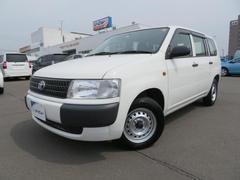 プロボックスバンDX−C 4WD