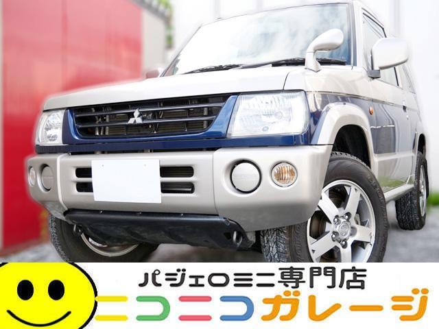 三菱 アニバーサリーリミテッドXR 4WD 中期型