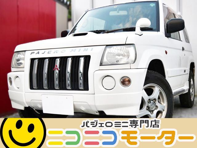 三菱 デューク 4WD