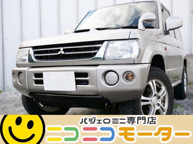 三菱 VR 5速マニュアル ターボ