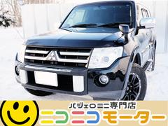 パジェロロング エクシード 4WD