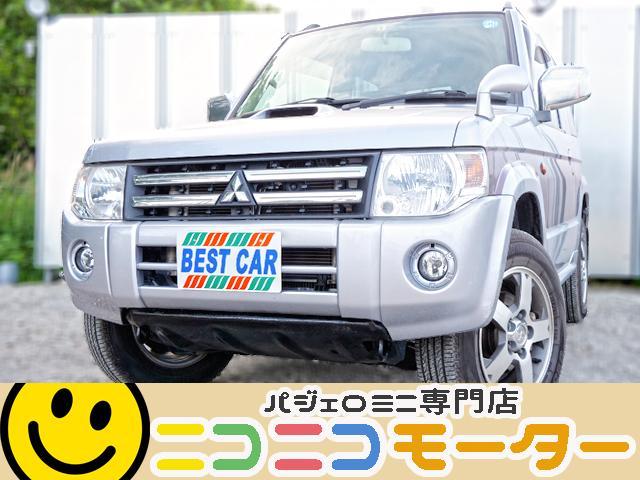 三菱 エクシード ターボ 最終型
