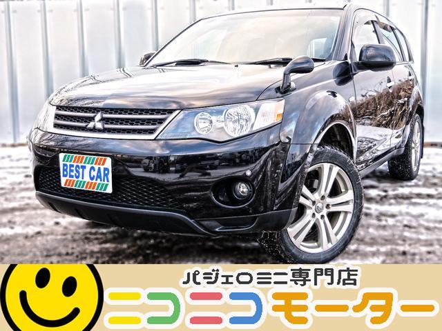 三菱 M 4WD ロックフォード