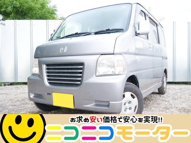 ホンダ 660L 4WD ナビ キーレス