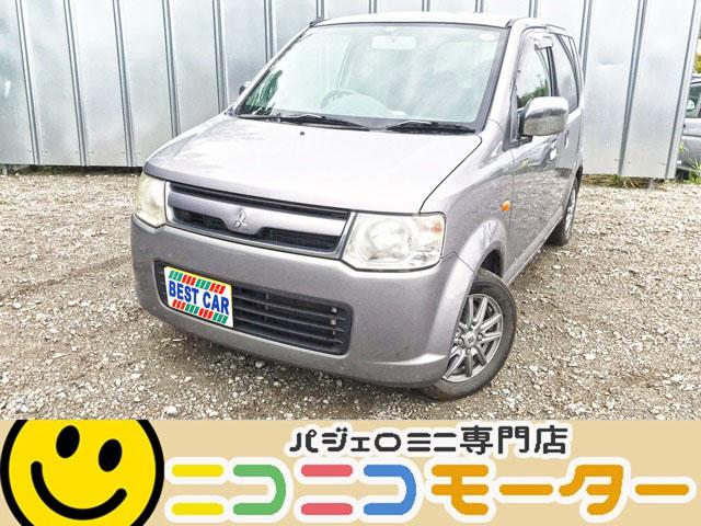 三菱 eKワゴン GS 4WD パワスラ