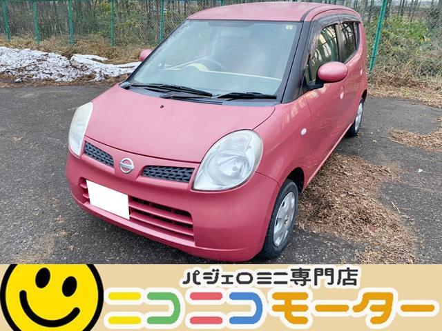 日産 E FOUR 4WD