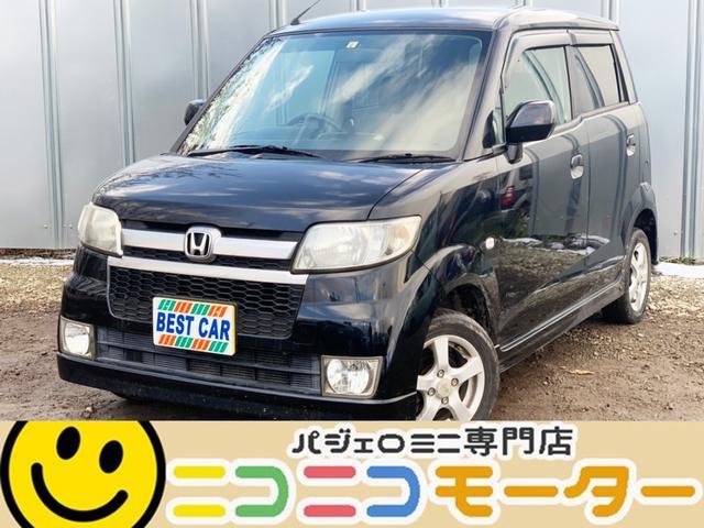 ホンダ G 4WD キーレス