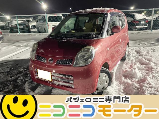 日産 E FOUR 4WD インテリジェントキー