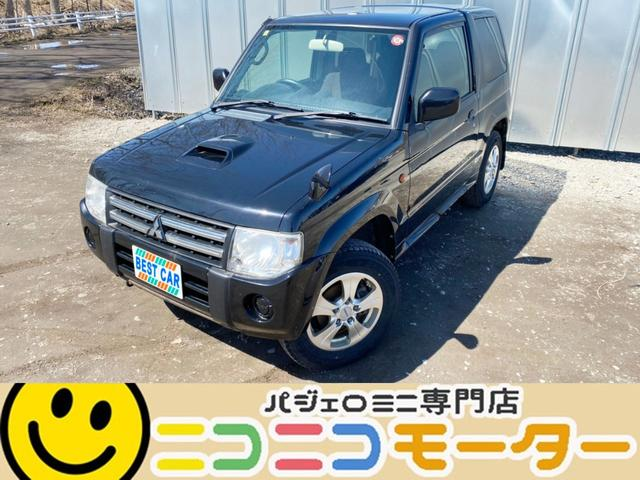 三菱 VR 4WD 最終型 ターボ 車検整備付