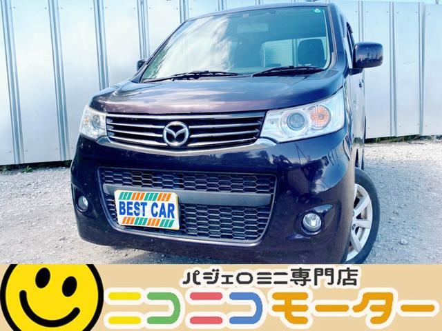 マツダ フレア XS 4WD TVナビ バックモニター アイドリングストップ
