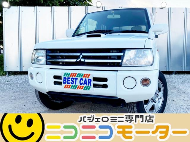 VR 4WD 後期型 ターボ ABS キーレス