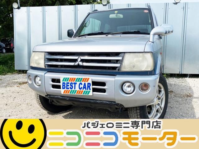 三菱 リミテッドエディションXR 4WD キーレス 7マンキロ