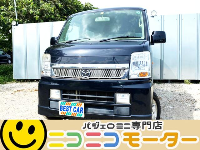 マツダ スクラムワゴン PZターボ 4WD ABS シートヒーター キーレス