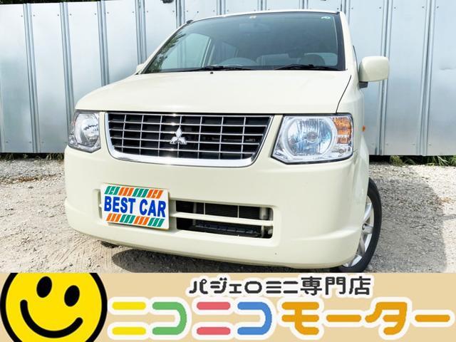 三菱 G 4WD シートヒーター 寒冷地仕様車