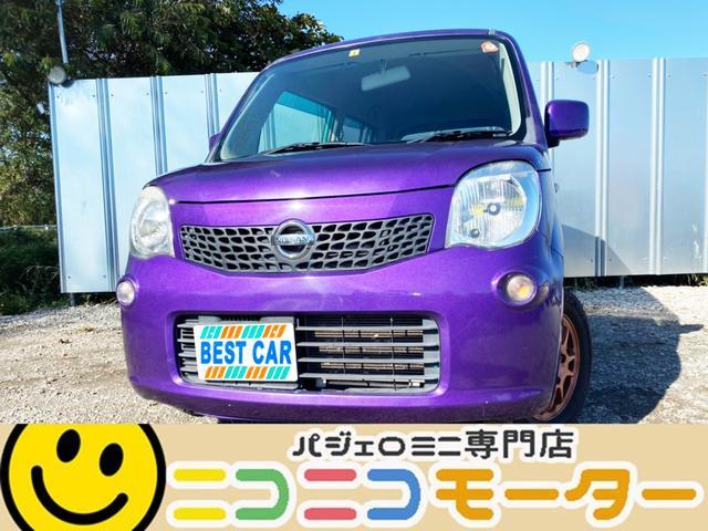 日産 モコ S FOUR 4WD シートヒーター アルミ エンスタ