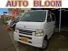 バモスM 4WD 4速オートマ車
